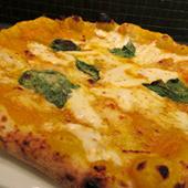 pizza-dea-bendata